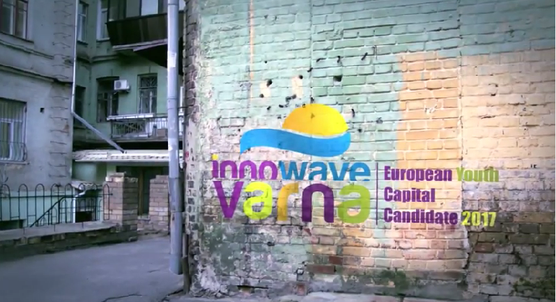 Project for Millions - Inno Varna