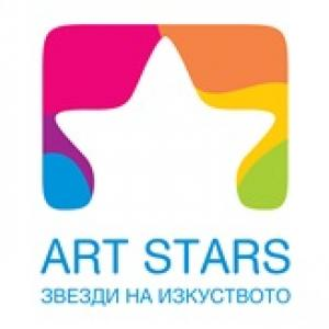 Art Stars fondation
