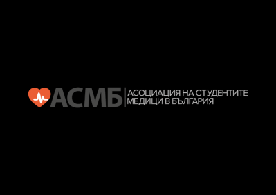 Association of Medical Students in Bulgaria (AMSB)
